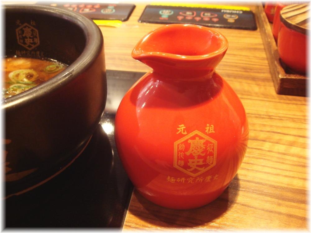 麺屋慶史 割りスープ