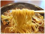 鯉幟 肉野菜ラーメンの麺