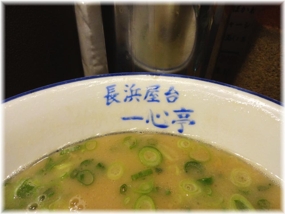 一心亭 新橋店 丼