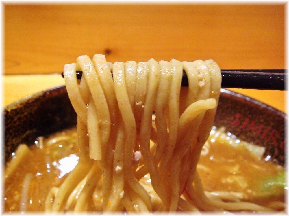 麺屋しみる 味噌らーめんの麺
