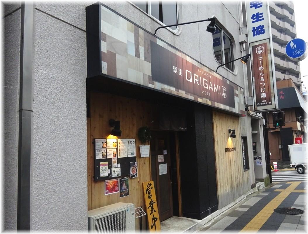 麺屋ORIGAMI 外観