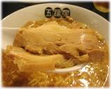 五福星 定禅寺通店 肉そばの肉