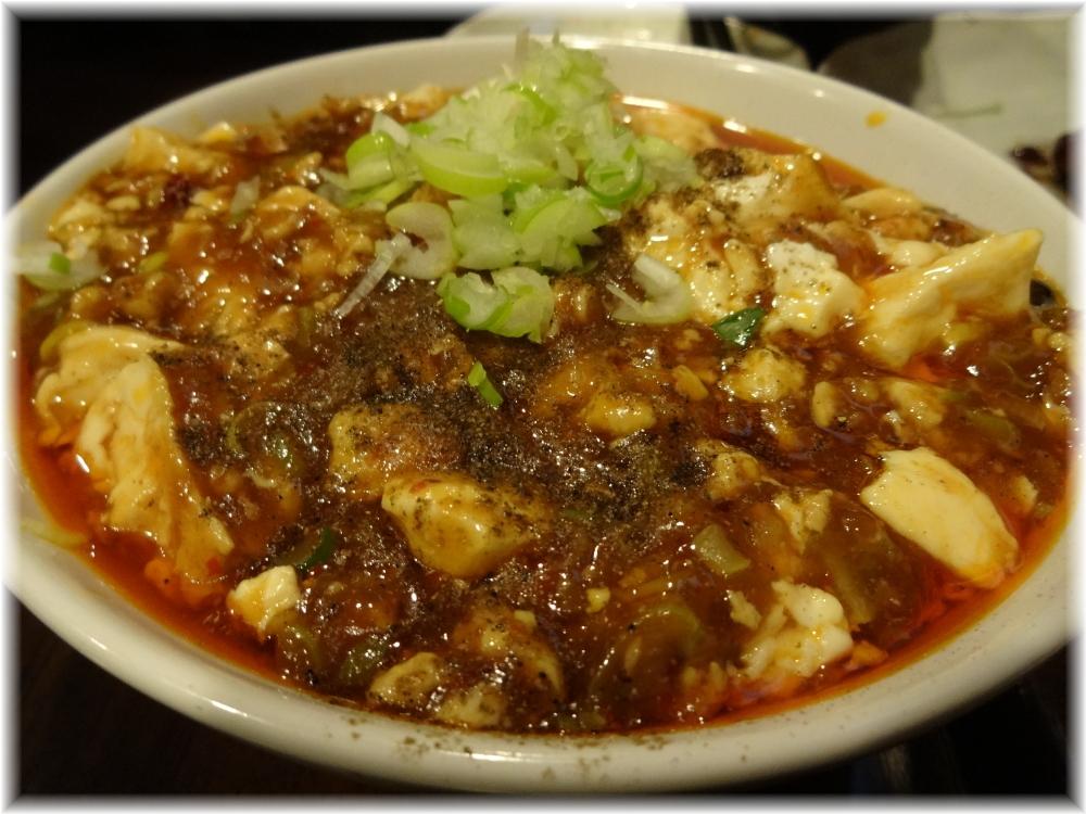 MoguYa 四川風麻婆豆腐