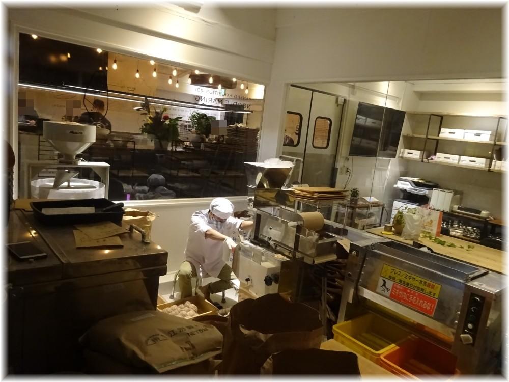 MENSHO 製麺室