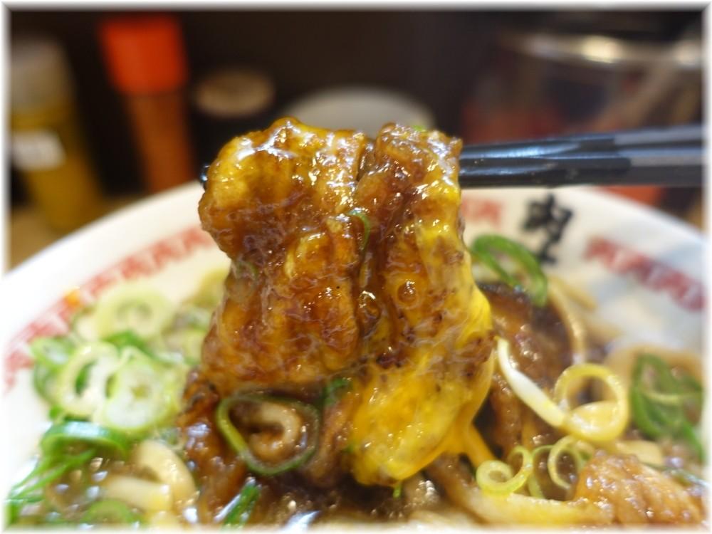 肉汁麺ススム三田店 肉汁麺(レベル2)の具2