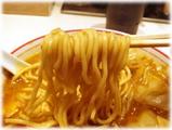 蒙古タンメン中本 蒙古タンメンの麺