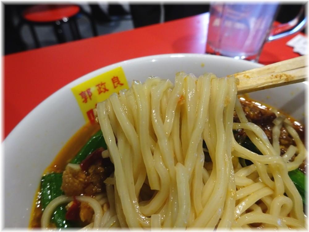 郭政良味仙神田西口店 台湾ラーメン味噌の麺