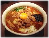 麺屋武蔵 武仁 裏カリー麺
