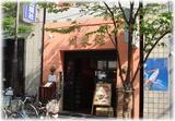 川菜館 外観