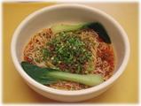 川菜館 担々麺