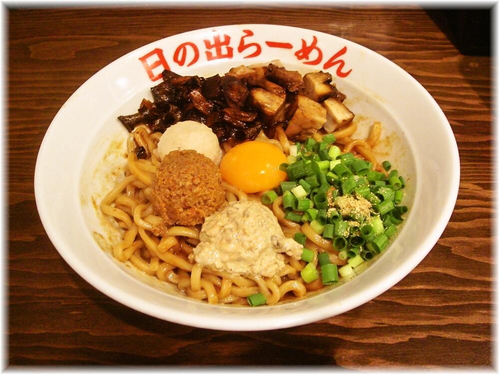 日の出らーめん田町分店 ガッツ麺DX(みそ味)