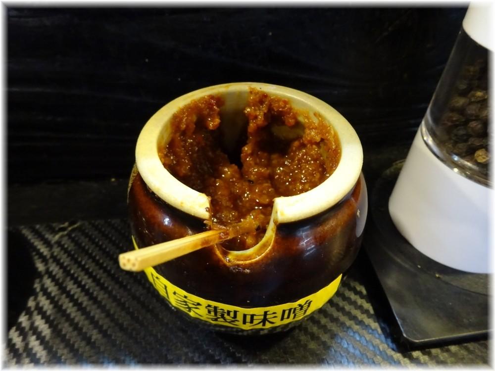 麺屋GAKU 自家製味噌