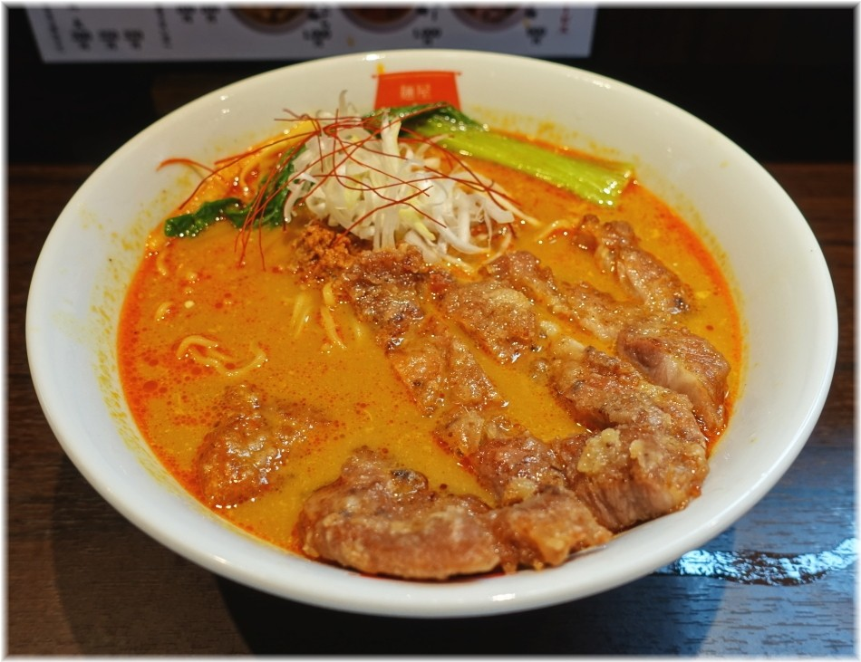 麺屋虎杖大門浜松町店 パーコーカレー担々麺