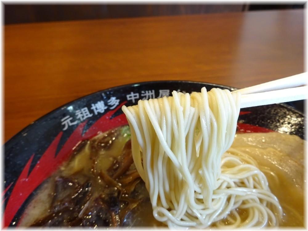 一竜大宮吉野町店 ラーメンの麺