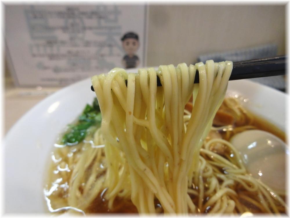 蔦の葉 味玉醤油そばの麺