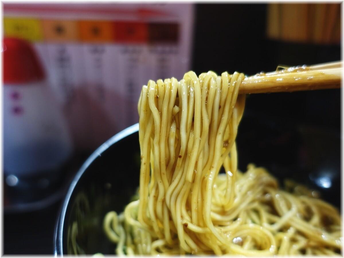 きさく五反田店 汁なし担担麺(並)に温泉たまごの麺