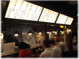 名古屋驛麺通り 屋台つけ麺 外観