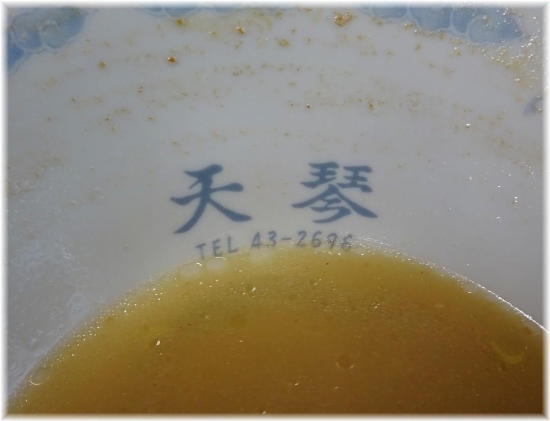 天琴山鹿 丼