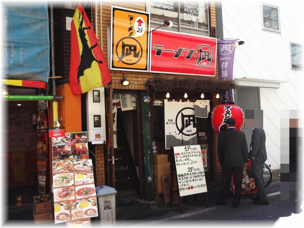 煮干王西新宿店 外観