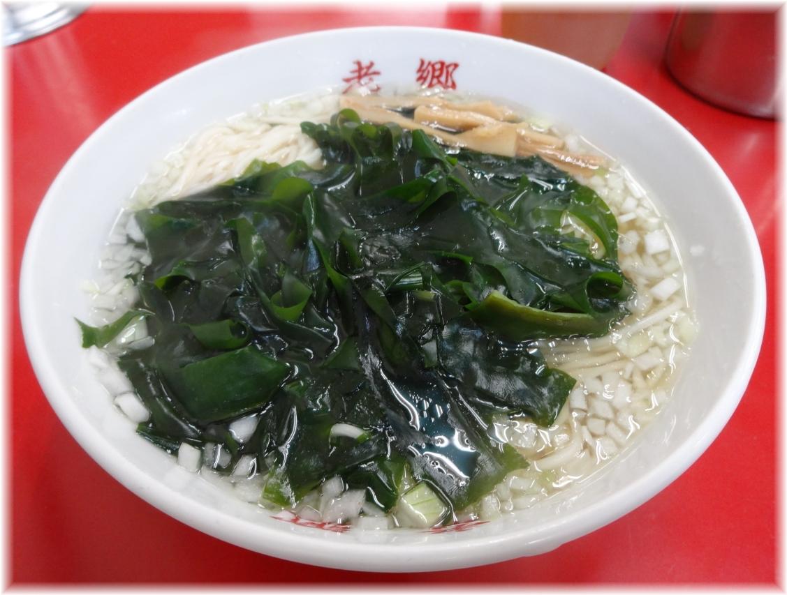 老郷宝町店 タン麺