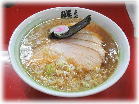 勝丸 特製チャーシュー麺(ミックス)