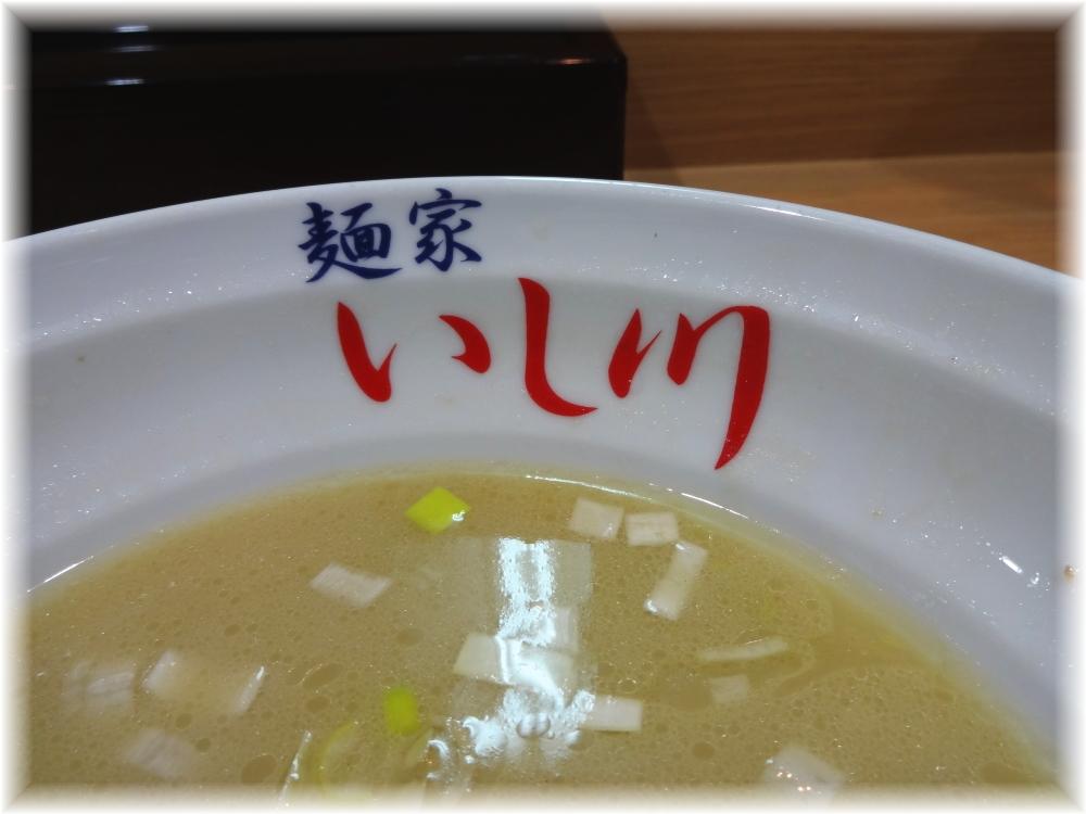 麺家いし川 丼