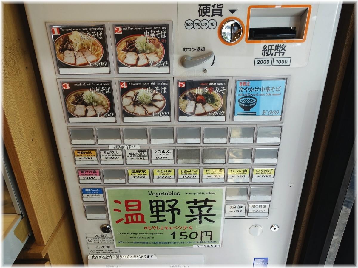 田中そば店新橋店4 食券機