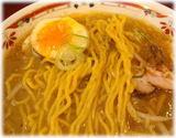 狼スープ 麺と卵
