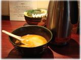 北かま スープ割り