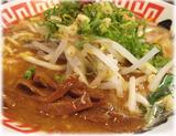 麺場じゃげな 極上とろ味噌らーめんのスープ