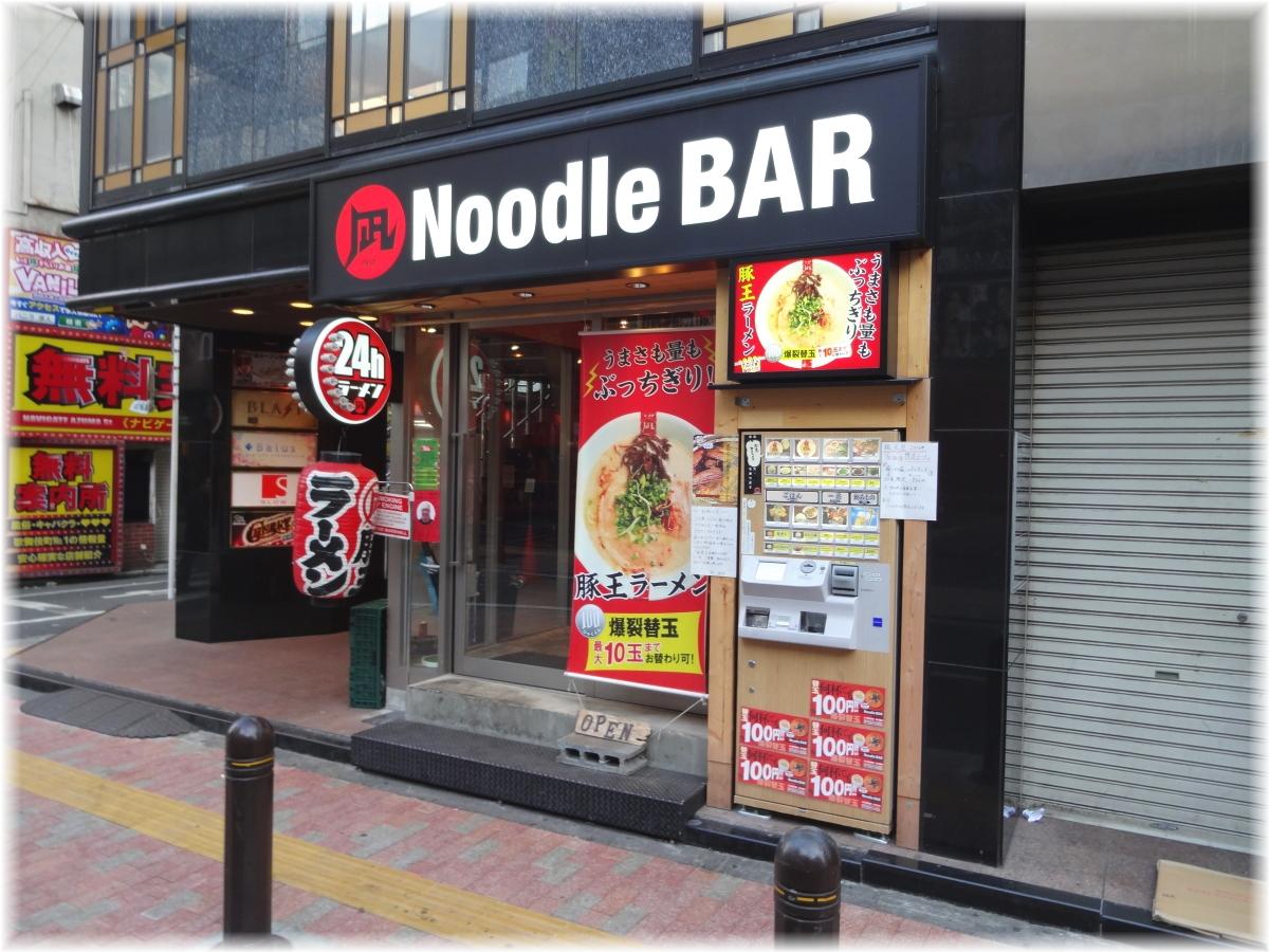 凪Noodle BAR2 外観
