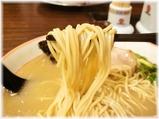大砲 ミニラーメンの麺