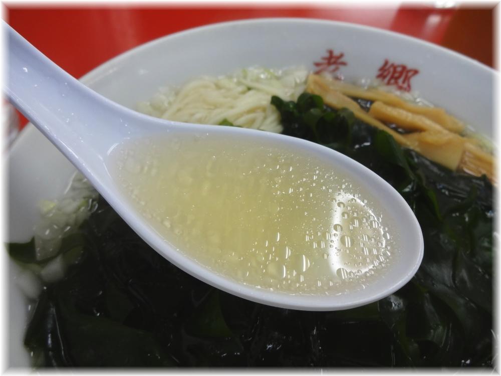 老郷宝町店 タン麺のスープ