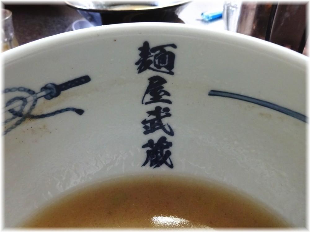 いちげん2 麺屋武蔵の丼w