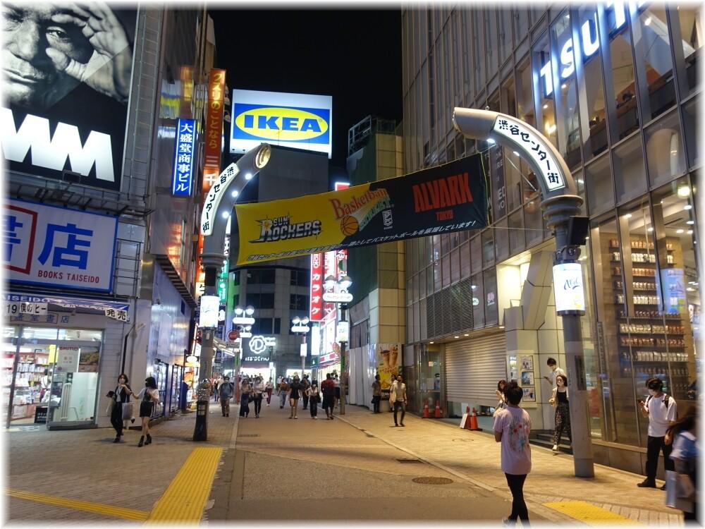 鬼そば藤谷 渋谷センター街