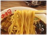 味噌屋八郎商店 味噌らーめんの麺
