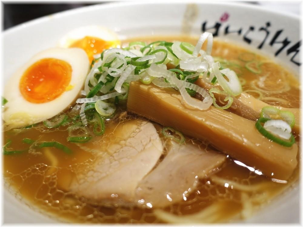 ばいこうけん横浜 醤油ラーメン味玉付きの具