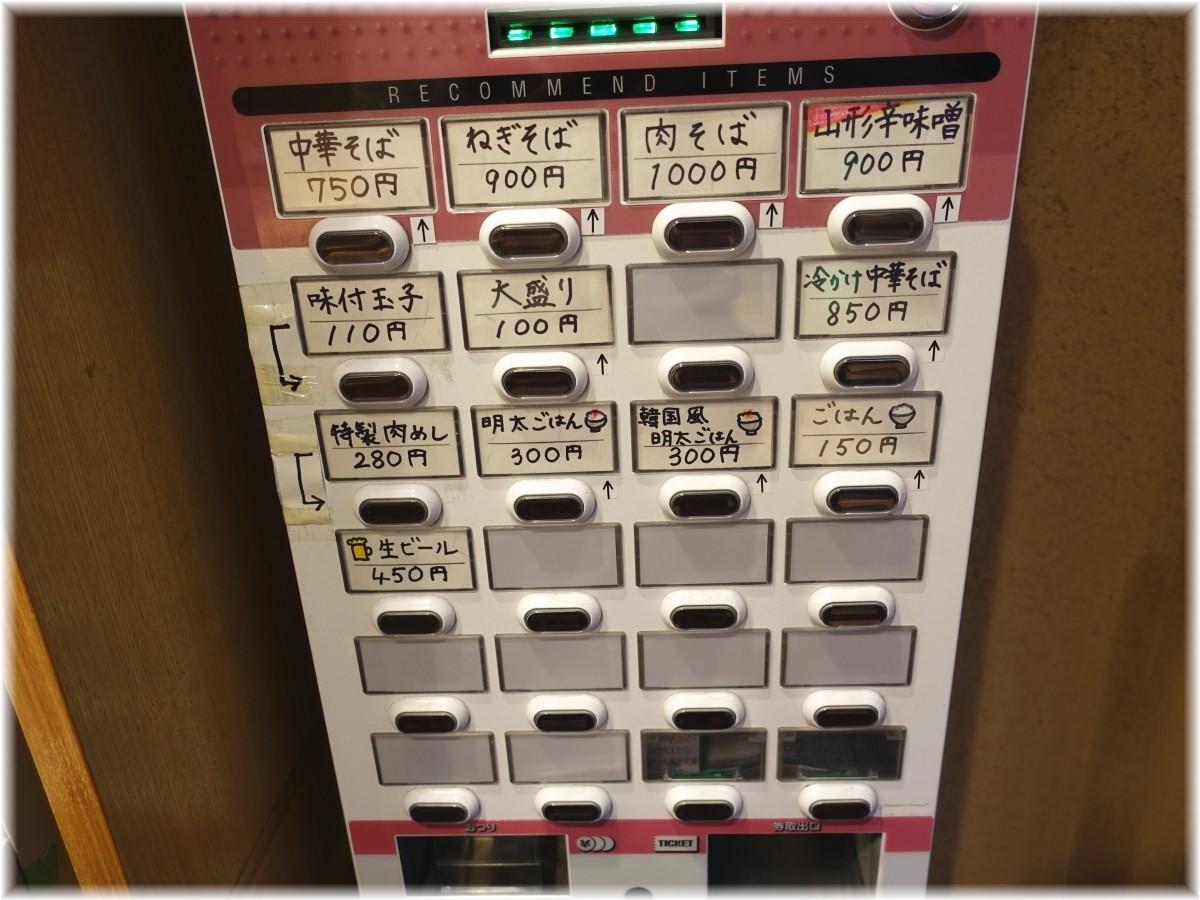 田中そば店新橋店3 食券機