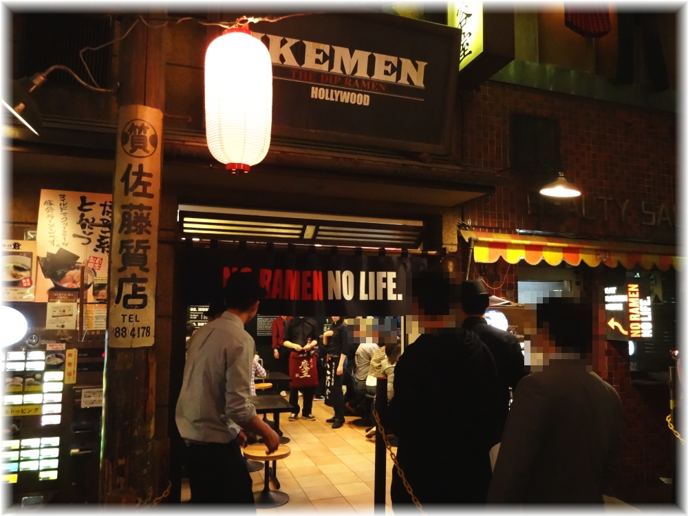 IKEMENHOLLYWOOD 外観