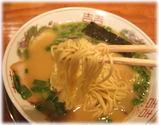 昭和ホルモン食堂 銀座店 昭和ラーメンの麺