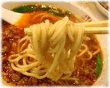 台湾ラーメン味仙 台湾ラーメン(台湾拉麺)の麺
