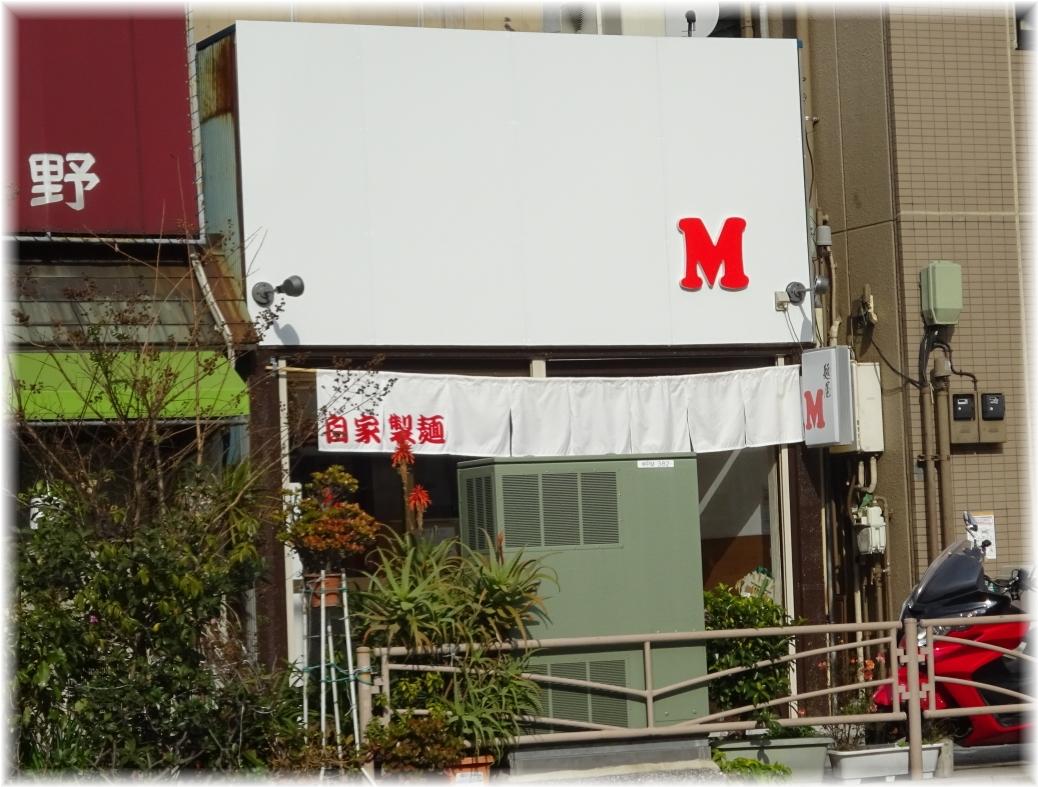 麺屋M 外観