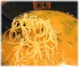 康竜 太麺