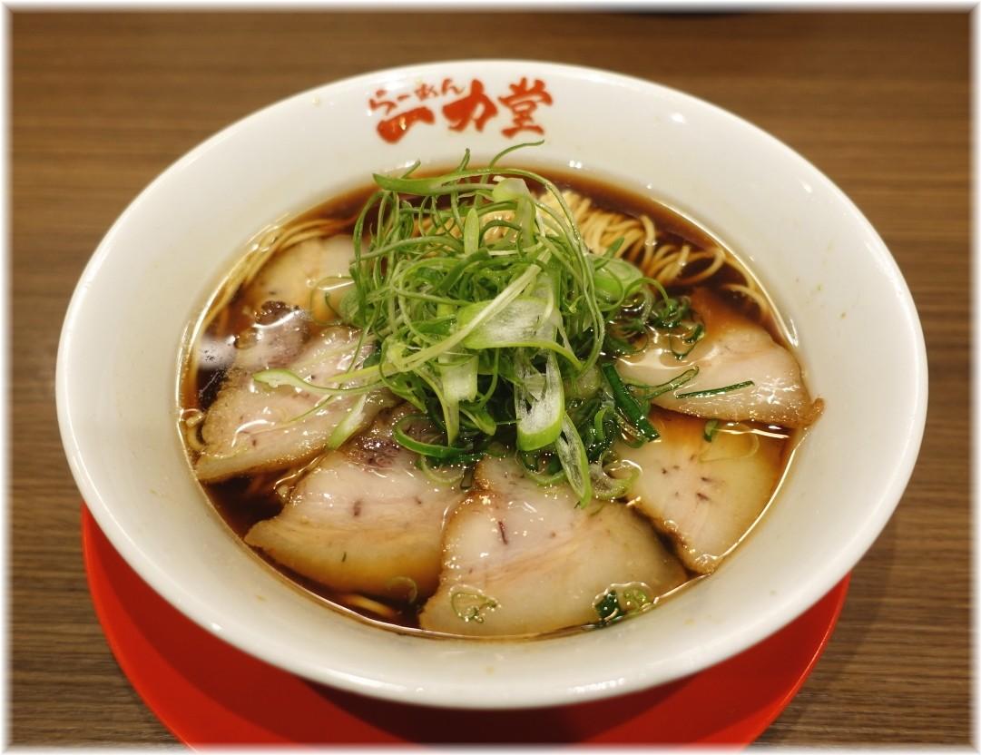 三田一力堂2 黒醤油ラーメン