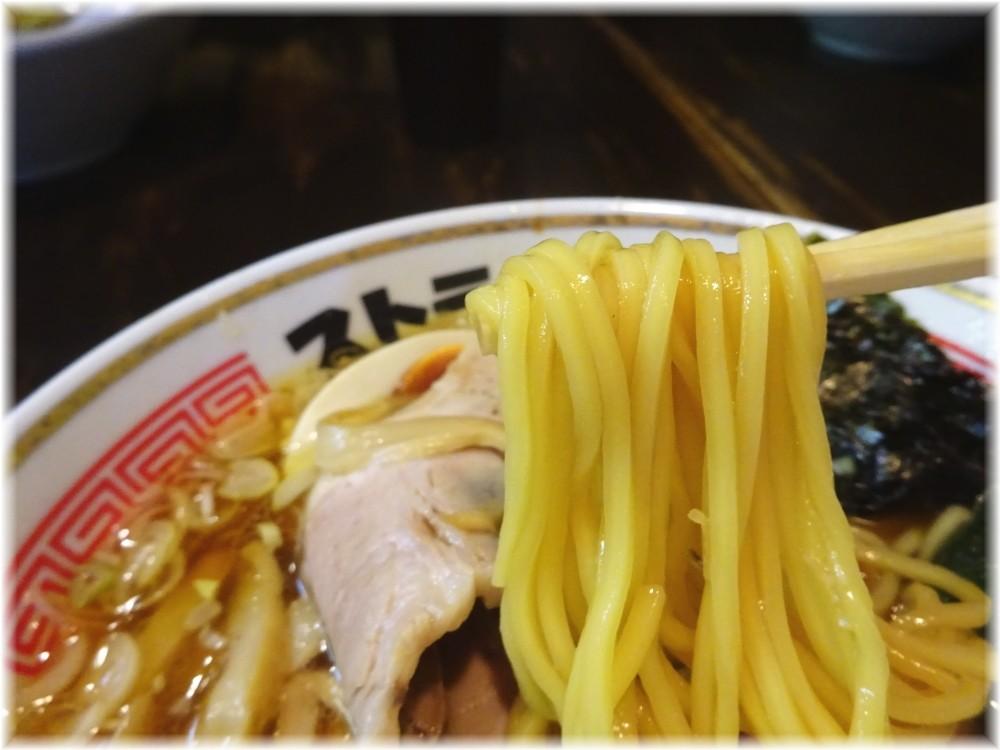 ストライク軒 ストレート(味玉)の麺