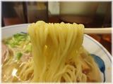 麺屋ひょっとこ 和風柚子柳麺の麺