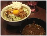 麺屋武蔵 武仁 アキバカリーつけ麺