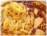 王府酒家 麻婆麺の麺