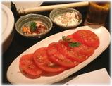 銀座ほんじん 冷やしトマト