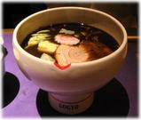 銀座五行 焦がし醤油麺